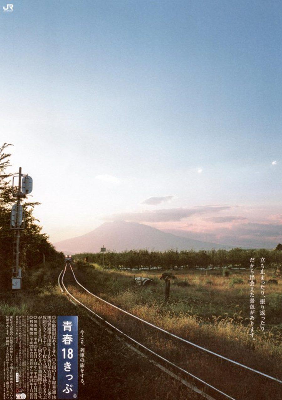 2011年冬の「青春18きっぷ」ポスター・チラシ